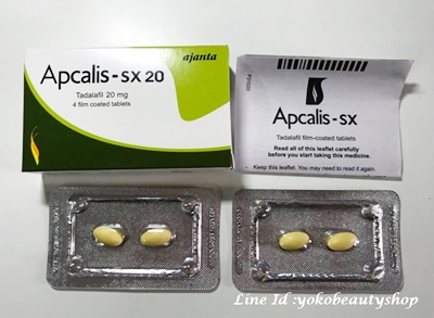 topamax 25 mg forum